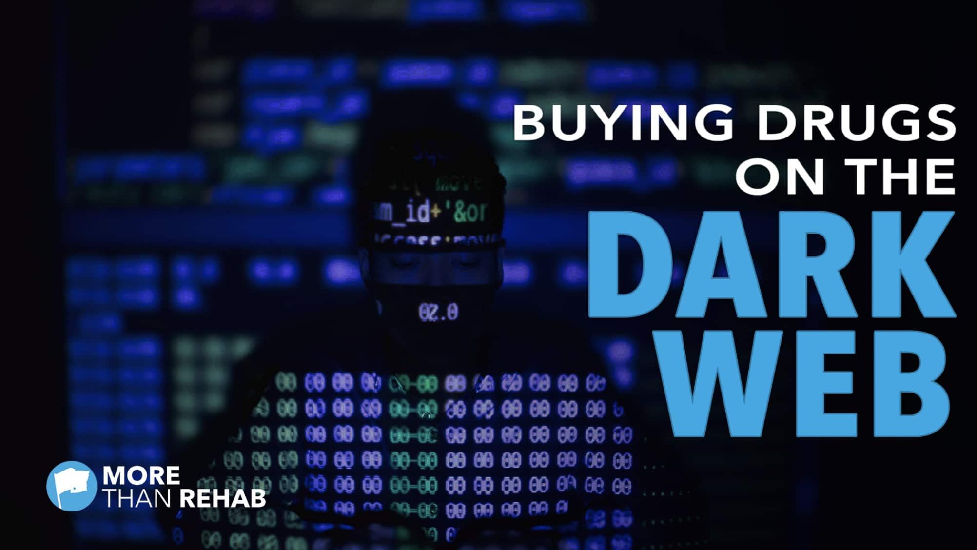 easy-to-buy-drugs-on-the-dark-web-deep-internet-illegal-drugs-Houston-Texas-area-drug-rehabilitation